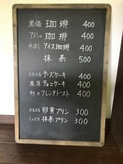 エランズカフェ -
