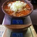 もつ煮屋 日の出食堂 - 「もつ煮(おかず大盛)」総重量(実測値)480g。