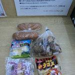 IF - 2011/08  購入品