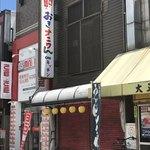 ヤタラ スパイス - 駅の近くの沖縄料理屋①〜大正区の住民の1/4は沖縄出身者かその子孫だそうで、駅前には沢山の沖縄料理屋がある
