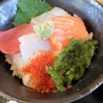 おおわ田 - ミニ海鮮丼(Bランチ)