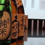 レストラン瞰望 - ドリンク写真:日本酒も各種ご用意♪