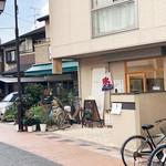 茶菓 えん寿 - 大映通り商店街にあります('18.7月)