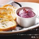 紅芋のハニーチーズ豆腐