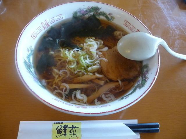 レストラン 鮮菜 name=