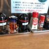 らーめん ぎん琉  - 料理写真: