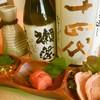 和食とお酒 架