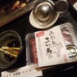 90138689 - 黒毛和牛ユッケ・1,580円