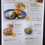 Cafe&Rotisserie LA COCORICO 横浜赤レンガ倉庫店 -