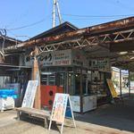 90139853 - 「鶴乃堂本舗」さんです
