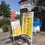 90139856 - 「鶴乃堂本舗」さんの看板です