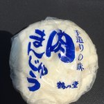 90139873 - 「肉まんじゅう 150円」です