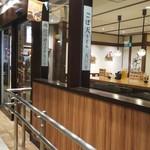 武蔵野うどん こぶし - 乗換通路から離れているせいか、お店は空いてました。