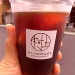 村上式珈琲焙煎店 - アイスコーヒー