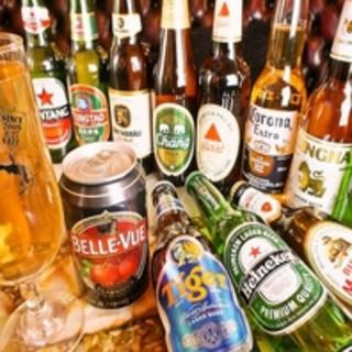 世界各国のビール20種類用意