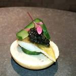 ristorante Tsurunosou - 鮎のパテタルト、鮎の燻製、キャビア、キュウリ