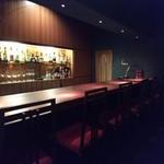 リストランテ鶴ノ荘 - 2階バーカウンター