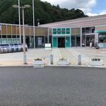 Milk Factory まかいの牧場 - NEOPASA静岡