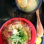 Kisaradukisara - 鮪漬け丼