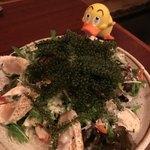 東心斎橋 ほおずき - 琉球サラダ