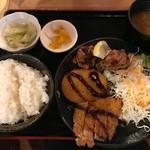 亀屋マル八 - 日替わり定食