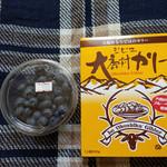 塩の里直売所 - 料理写真:ブルーベリー&大鹿村カレー~☆