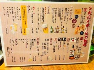 ますらお - 飲み物最安値は250円の「チューハイ」 角ハイ、ジムビームの2大ハイボールがおすすめ。