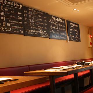 カジュアル空間で愉しむ日本酒&懐石料理。仕事帰りの一杯にも