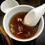 らあめん花月嵐 - スープ