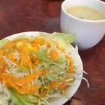 カレーナンハウス - ランチのサラダ&スープ