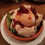 アガリコタラート - メガマッシュポテトサラダ