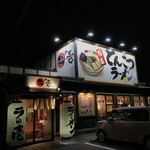 ラの壱 - お店入口