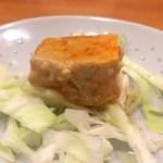 天心屋 - チーズ豆腐(辣豆腐乳)