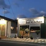 ソイルキッチン - メイン写真: