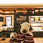 90156881 - あべのルシアスのシネマ8で映画を観た後、                       お昼ご飯を食べに来たのがこちらのお店。