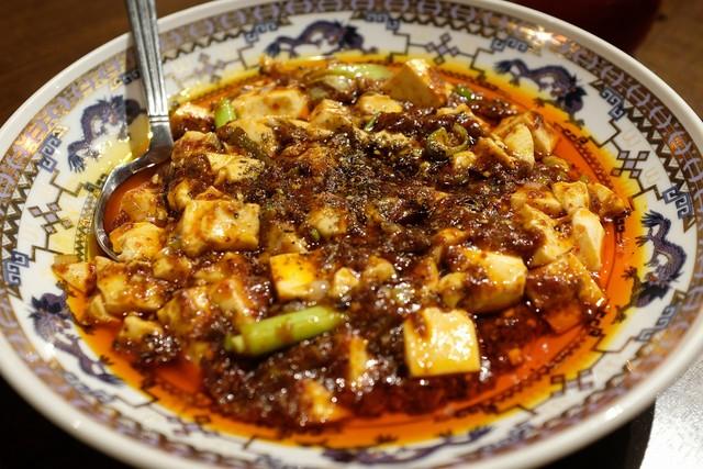 個室中華 唐文記 浜松町・大門店の料理の写真