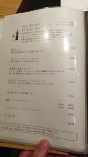 おにく 花柳 - メニュー12
