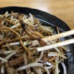味の珍さん - しっかりと焼いてる麺