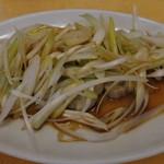 Choujouhanten - 蒸し鶏