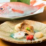 観世 - 『のどぐろ 塩焼』※画像は一例。会席料理の中の一品となります