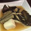 Kuropagushokudou - 料理写真:「おまかせ3品セット¥1000」のカレイ煮付け
