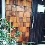 カフェ ティユール - 刀町に入ってすぐのお店です!