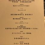 MIRAIE Dining -