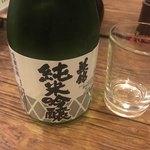 多可能 - 萩錦 純米吟醸