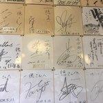 そば処 一徳 - 店内の色紙