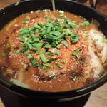 カラシビつけ麺 鬼金棒 - カラシビつけ麺(カラ鬼増し・シビ普通)