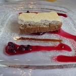 コム シェ ミッシェル - デザートはホワイトチョコのガナッシュ