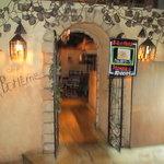 カフェ ラ・ボエム - 入口