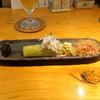 ishiusuhikiteuchikyourakutei - 料理写真:冷しなす