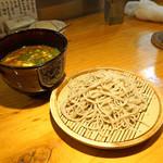 石臼挽き手打 蕎楽亭 - つけカレー蕎麦 小盛り